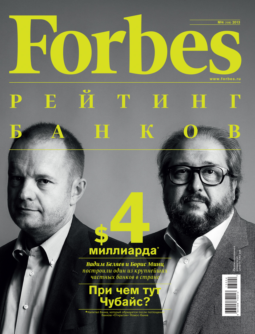 03-20130201-Forbes 109 (04 2013) — cover