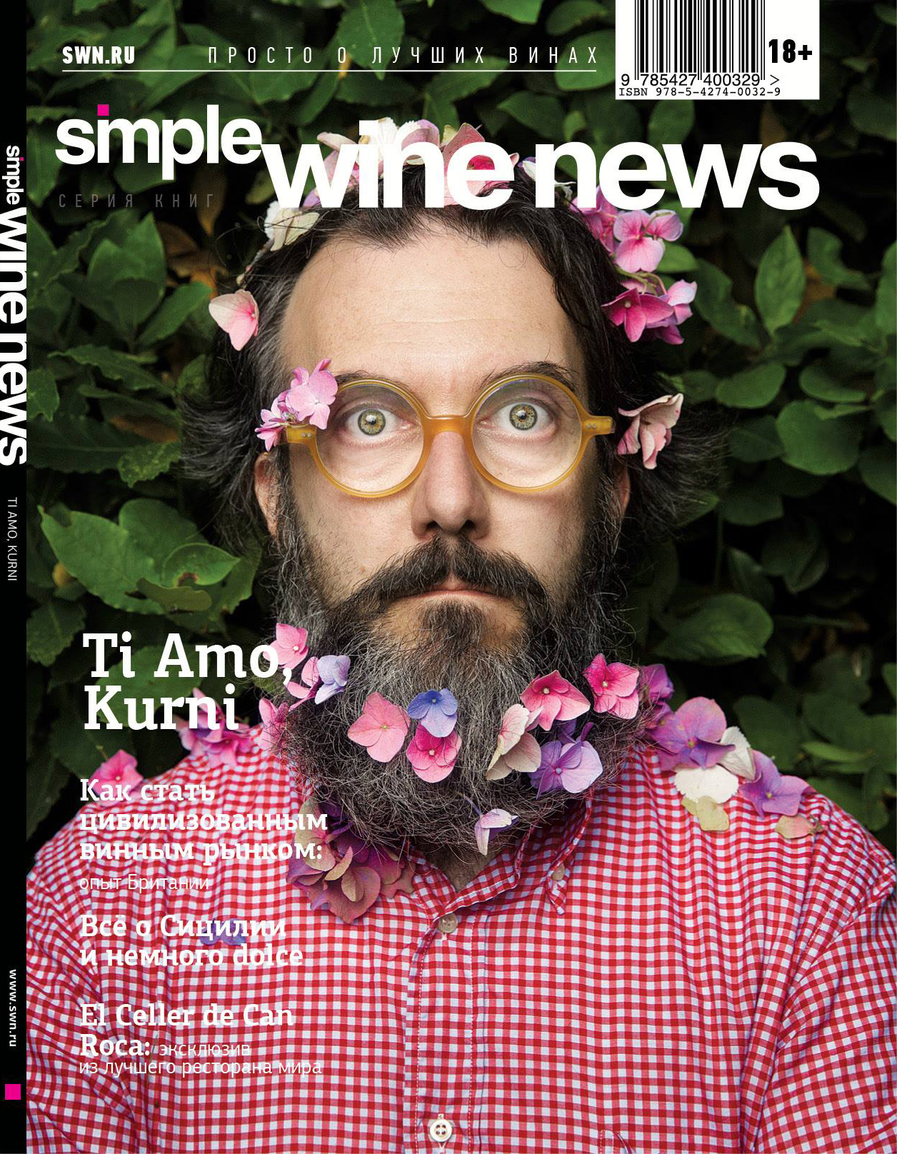 Simple Wine News — Kurni (September 2015) cover